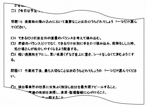 t2_04_03