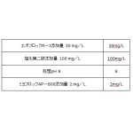 miyoshi_2